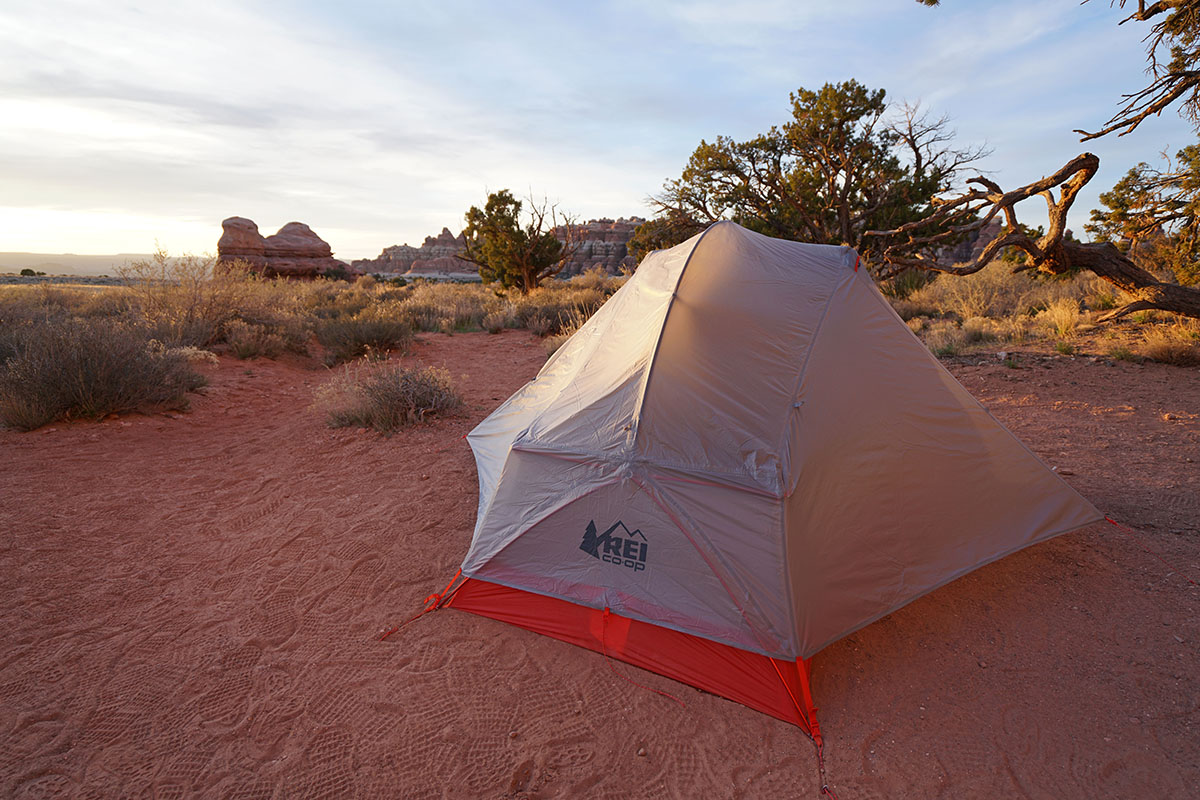 REI Quarter Dome (front with fly)