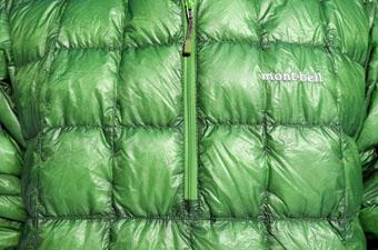 Down jacket insulation
