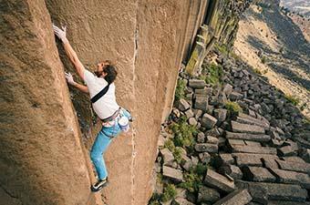 Best Rock Climbing Shoes for Beginners  55955b6d43