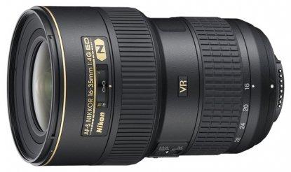 Lente Nikon de 16-35 mm