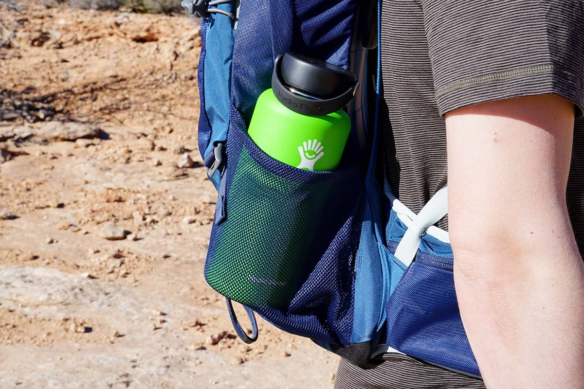 Osprey Stratos (water bottle)